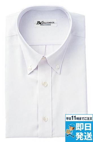 [アイトス]半袖ボタンダウンシャツ