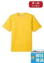 ドライTシャツ ポリ100%