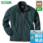 43800 桑和 かっこいい防寒ジャケット(撥水加工)
