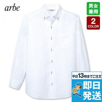 [アルベ]飲食 長袖ボタンダウンシャツ(