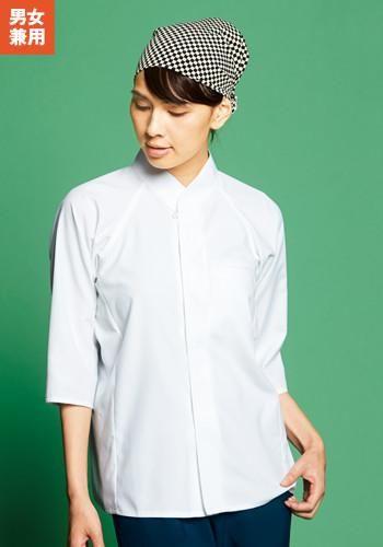 [SWING]飲食 和シャツ(白) 七分