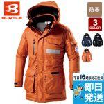 7211 バートル サーモトロン防寒コート