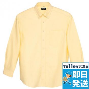 長袖オックスBDシャツ(男女兼用)