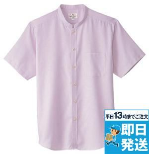 シャツ(半袖)男女兼用