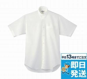 半袖スタンドカラーシャツ(男女兼用)