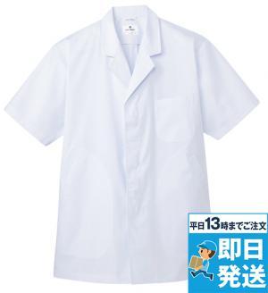 飲食 調理白衣(半袖)(男性用)
