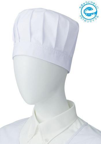 [サンペックス]飲食 ツバなし帽子(10