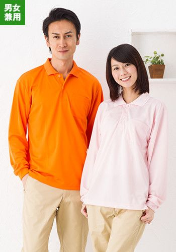 男性:オレンジ、女性:ライトピンク