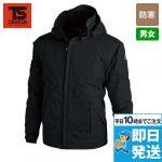 [TS DESIGN]中防寒 メガヒート 防水防寒ジャケット