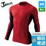 56164 自重堂JAWIN コンプレッション(新庄モデル)