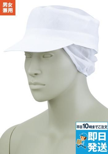 [住商モンブラン]食品工場 丸天帽子タレ