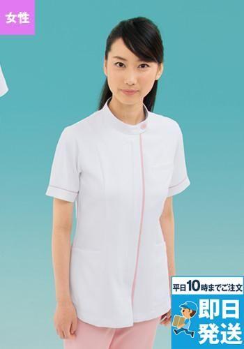 [住商モンブラン]介護 半袖ジャケット(