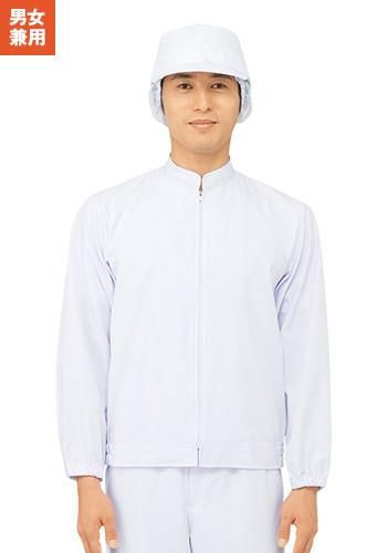[超撥水]食品工場白衣 長袖ジャンパー(
