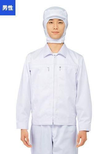 [フレッシュエリア]食品工場白衣 長袖コ