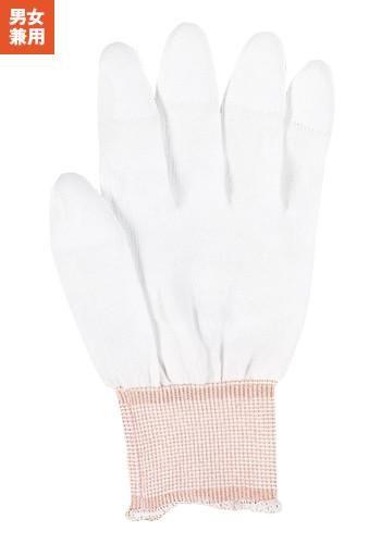 [一旦、非表示][おたふく手袋k]指先ピ
