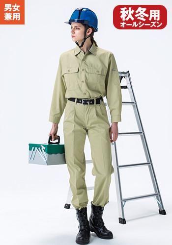 [サンエス]作業服 ツータックパンツ 秋
