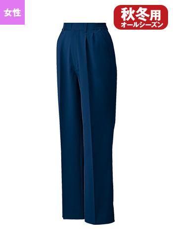 [サンエス]作業服 ツータックパンツ(女