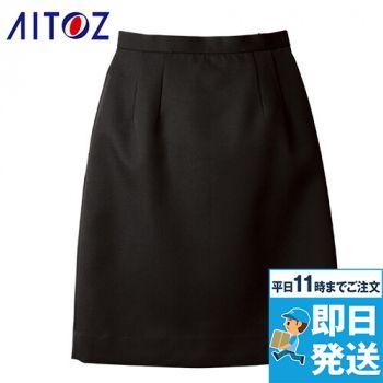 シャーリング スカート(女性用)