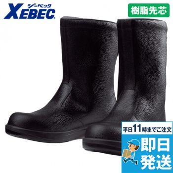 [ジーベック]安全半長靴 樹脂先芯 衝撃