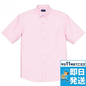 半袖オックスBDシャツ(男女兼用)