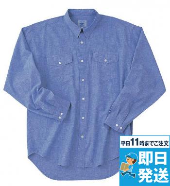 長袖ダンガリーシャツ ヒッコリーシャツ