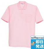 [アイトス]制電ポロシャツ