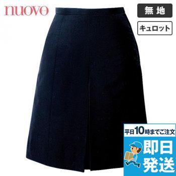 [ヌーヴォ]事務服 キュロットスカート