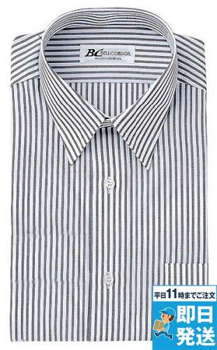 [アイトス]半袖ストライプシャツ