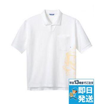 イタリアンカラーニットシャツ[兼用]