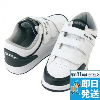 安全靴 セーフティーシューズ(コートタイ