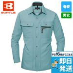バートル 7033 長袖シャツ