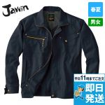 55500 Jawin 長袖ジャンパー(新庄モデル)