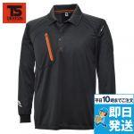 5075 TS DESIGN FLASH長袖ポロシャツ