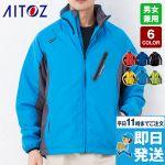 AZ-10304 アイトス/タルテックス フードイン中綿ジャケット