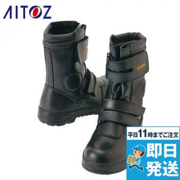 [アイトス]安全靴(US490) スチー