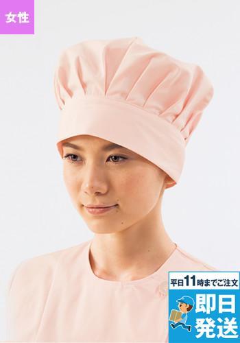 [住商モンブラン]医療 手術帽子(女性用