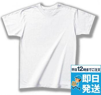 カードTシャツ MS