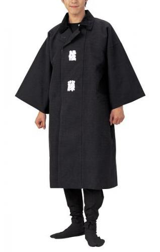 刺子袢天コート