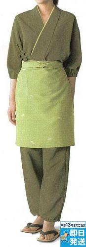 飲食 作務衣(女性用)