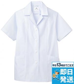 飲食 調理白衣(半袖)(女性用)