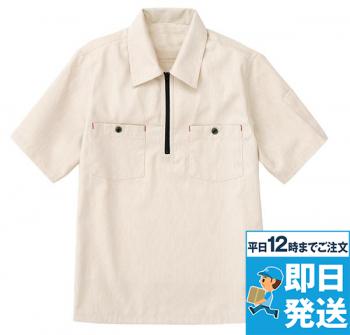 [キャリーン]ビルメン 半袖シャツ