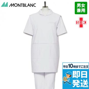 [住商モンブラン]介護 予防衣 ノースリ