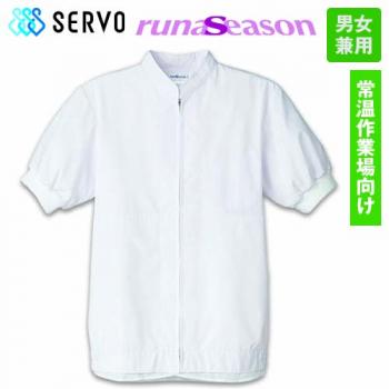 [ルナシーズン]食品工場白衣 半袖ジャン