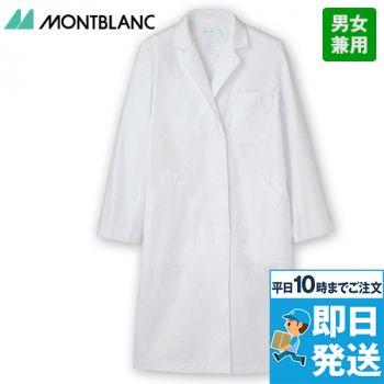 [住商モンブラン]医療白衣 長袖ドクター