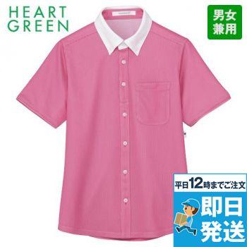 [ハートグリーン]介護 半袖ニットシャツ