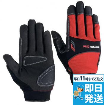 [手袋]グローブ