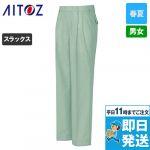 作業服 ワークパンツ(2タック) 制電 TC 春夏