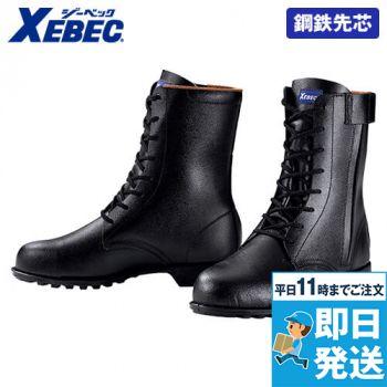 [ジーベック]安全長編上靴 スチール先芯