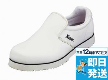 [ジーベック]作業服 厨房シューズ 靴