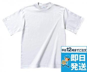 ギアTシャツ(ホワイト)